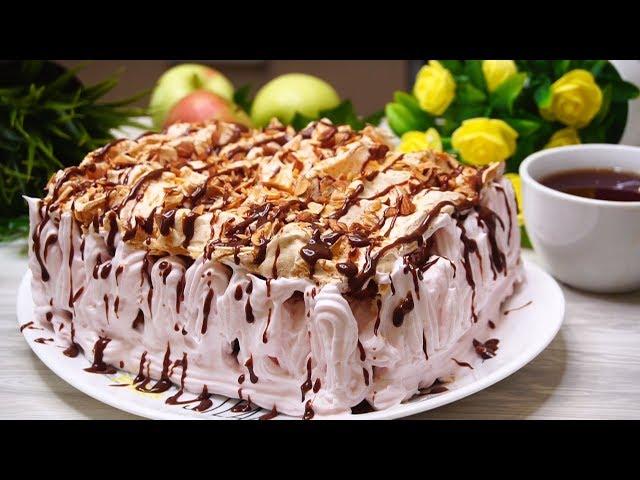 """Изображение Само Название говорит за себя  """"Лучший в мире Торт""""  VERDENS BESTE KAKE Норвежский торт"""