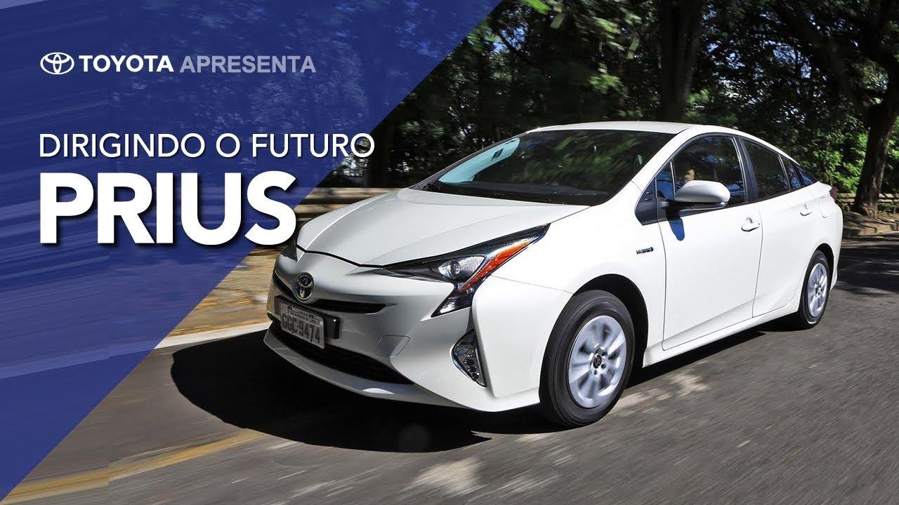 2017 Toyota Prius Interior >> Toyota Prius 2018 - O que é um carro híbrido? - YouTube