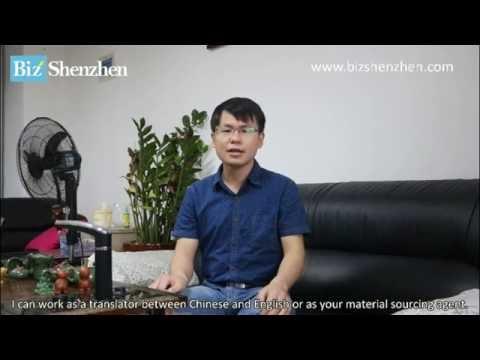 Charlie Lin, Shenzhen-based Sourcing Agent/Interpreter (Introduction) BizShenzhen