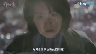 明成皇后 第123話