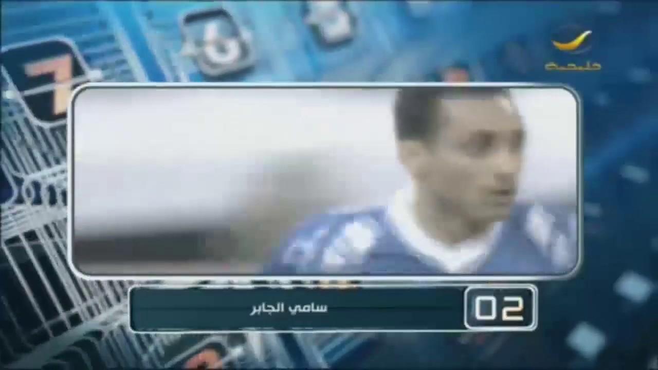 افضل 10 لاعبين في تاريخ الكرة السعودية - برنامج أفضل عشرة