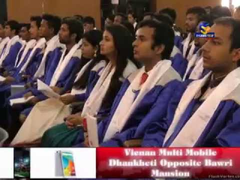 Third convocation of National Institute  of  Technology  (NIT)