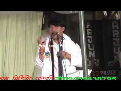 Vijay Lal Vandna2 Geet Mirzapur 2017