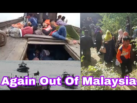 Very Important Message For Rohingya,  Out Of Malaysia Ship, Breaking News Today,