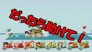 【ゆっくり実況】ラッキー?テルの大乱闘スマッシュブラザーズ for Wii U 5戦目