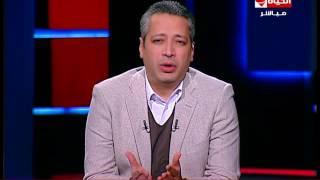 بالفيديو.. تامر أمين تعليقا على اعترافات