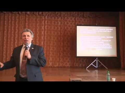 Консультация инфекциониста в Москве, запись на прием к