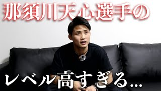 那須川天心ボクシング進出について京口王者が思うこと...