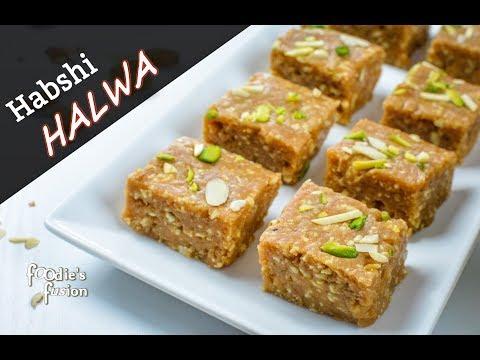 মিষ্টির দোকানের সিক্রেট হালুয়ার রেসিপি - হাবশী হালুয়া  Habshi Halwa Recipe Bangla  Malai Dodha Barfi