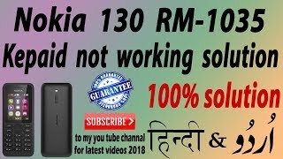 Nokia 130 RM-1035 keypad problems solution Easy Method Urdu/Hindi