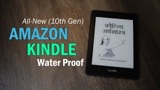 All-New Amazon Kindle Paperwhite (10th gen and water proof) Wi-Fi + 4G review (in Hindi)