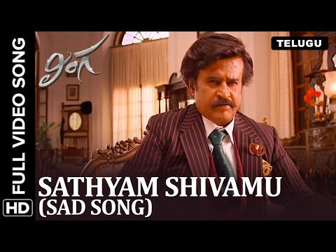 Sathyam Shivamu (Sad Song) | Lingaa | Telugu Video Song