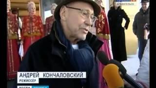 Закрытый показ фильма Кончаловского в Архангельске