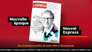 Découvrez le nouvel Express