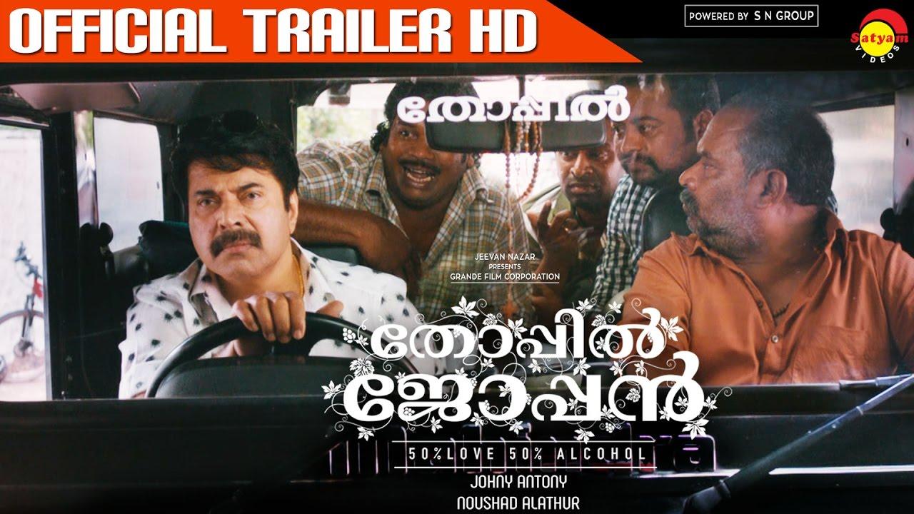 Thoppil Joppan Official Trailer HD | Mammootty | Andreah Jeremiah | Mamtha Mohandas | Johny Antony