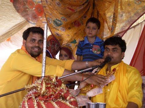 Raja Harishchandra ki katha by Vishesh shastri Part 4