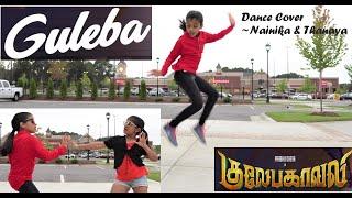 Gulaebaghavali (Tamil) | Guleba  | Dance Cover | Kalyaan | Prabhu Deva, Hansika | Vivek Mervin