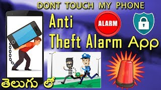 Best security app for Android - Anti theft Alarm