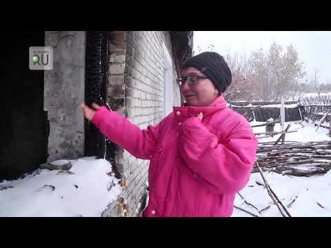 Пожар унес жизнь мужа Ольги. Женщина осталась одна с тремя детьми