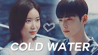 Mi Rae & Kyungsuk - Cold Water (Gangnam Beauty MV)
