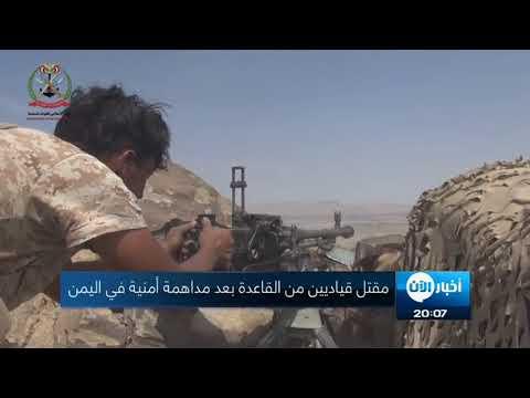 التحالف يدمر منصتي إطلاق صواريخ للحوثي في البيضاء  - نشر قبل 2 ساعة