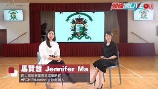 Publication Date: 2021-06-23 | Video Title: 《頭條開LIVE》教育CEO系列 | 第二輯: 聖若瑟小學