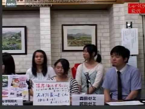 第50回下関市立大学卒業式-百里挑一网