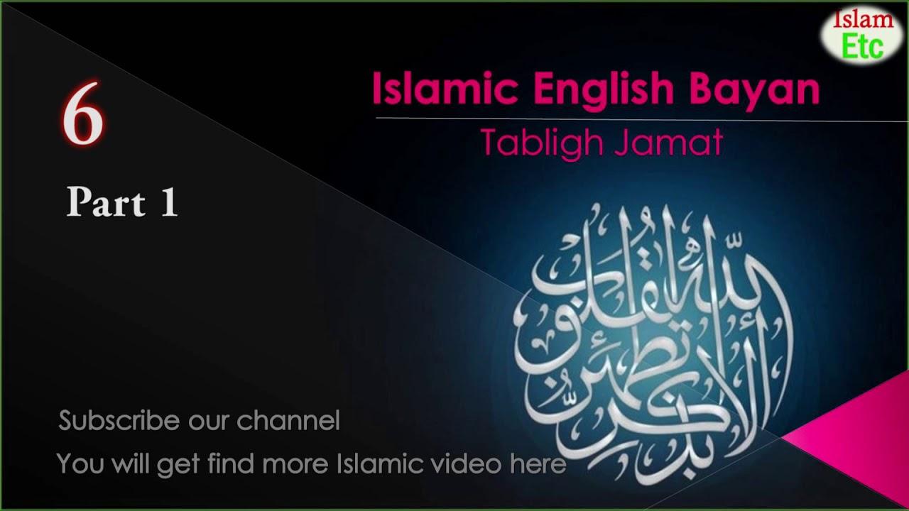 Islamic English Bayan / Tabligh Jamat ( Bayan 1 of 6 )