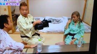 ローラ北海道十勝川温泉で浴衣のすっぴん動画です。 ☆家族と楽しく買い...