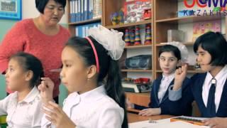 UCMAS - обучение детей с ограниченными возможностями