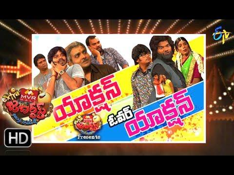 Extra Jabardsth   23rd June 2017   Full Episode   ETV Telugu