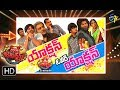 Extra Jabardsth | 23rd June 2017 | Full Episode | ETV Telugu