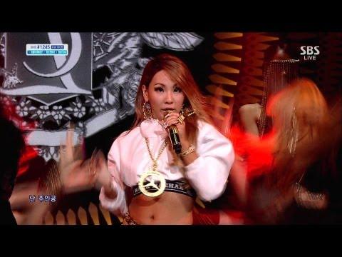 CL (씨엘) [나쁜 기집애] @SBS Inkigayo 인기가요 20130602