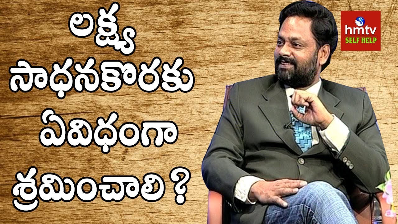 Kash for Success | Chiranjeevi | Self Help