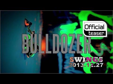 [Teaser] Swings(스윙스) _ Bulldozer(불도저)