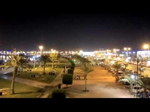 Saudi Arabia Dammam Karnes