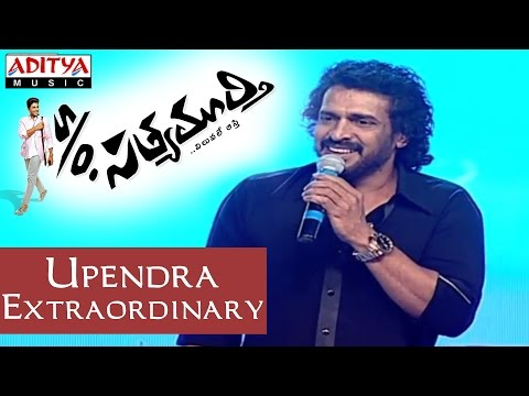 Upendra Extraordinary Speech at S/o Satyamurthy Audio Launch || Allu Arjun, Samantha