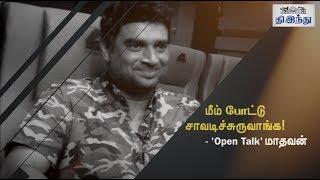 open-talk