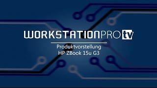 das neue hp zbook 15u g3 produktvorstellung von workstationpro tv