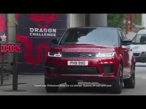 The Dragon Challenge: The Vehicle