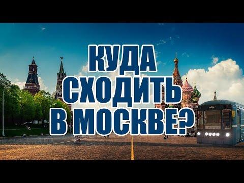 Бесплатно минет в москве