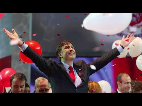 Президент Грузии о Саакашвили: Он реально победил коррупцию