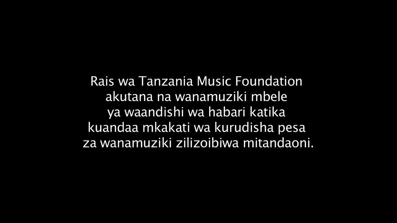 Press Conference | Rais wa Tanzania Music Foundation Dr Donald Kisanga  akutana na Wanamuziki