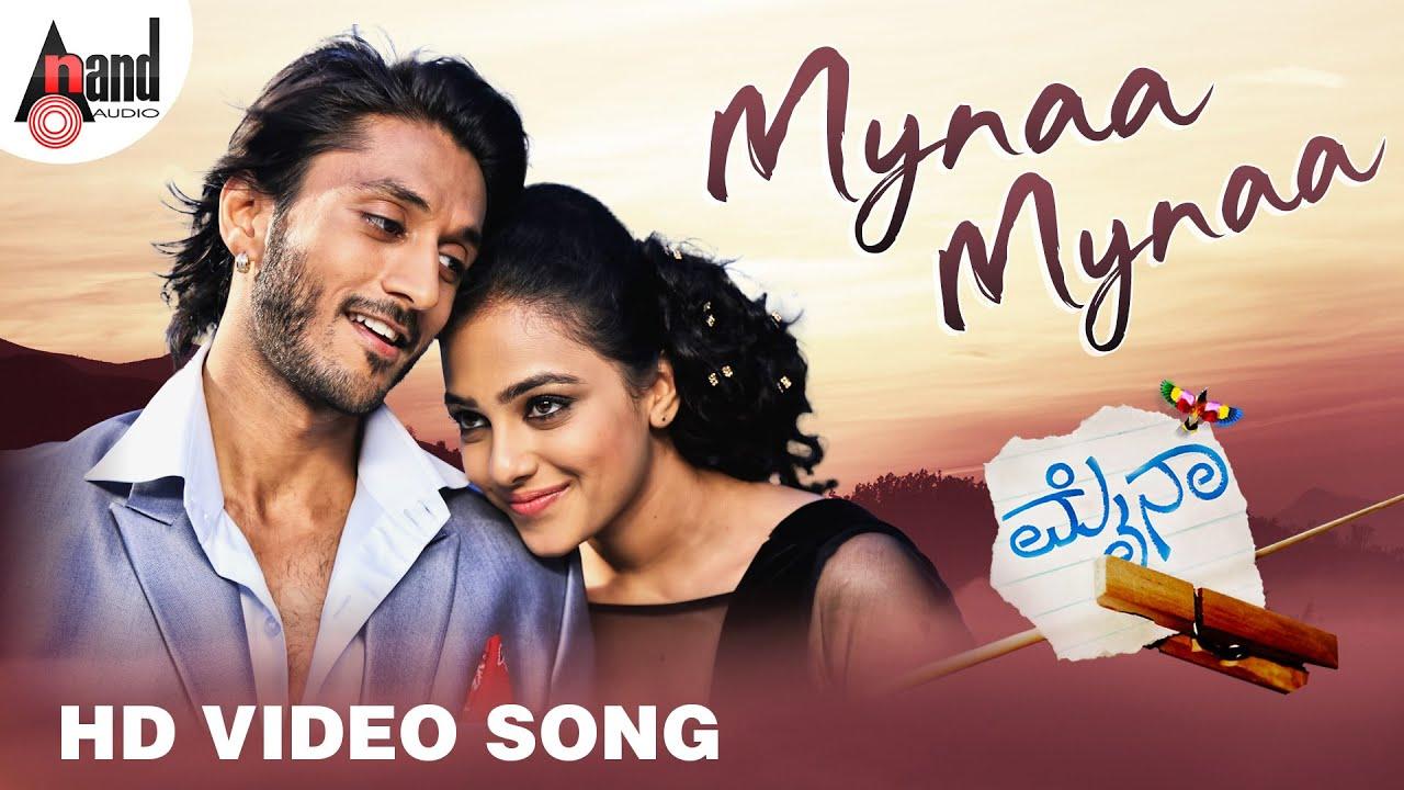 Mynaa | Mynaa Mynaa | Kannada Video Songs | Chetan Kumar | Nithya Menen | Sonu Nigam | Jessie Gift