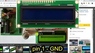 Connecting LCD symbol display on НD44780 controller to Raspberry Pi