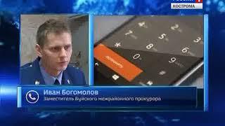 В Костромской области многодетную мать осудили на 9,5 лет за убийство