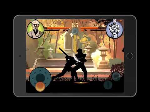 Игра Shadow Fight 2 Special Edition геймплей (gameplay) HD качество