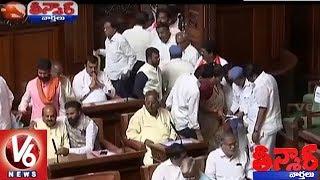 BJP Launches Operation Kamala In Karnataka State | Teenmaar News | V6 News