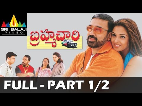 Brahmachari Telugu Full Movie Part 1/2 |...