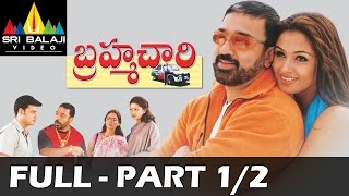 Brahmachari Full Movie || Part 1/2 || Kamal Hassan, Simran || With English subtitles